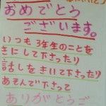 7-1_images
